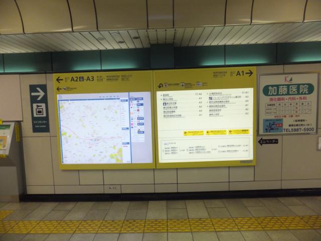 練馬春日町駅の改札から見える風景です。