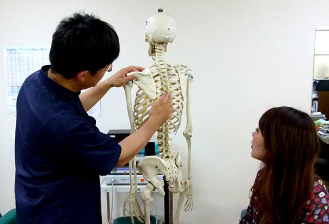 お身体の状態を分かりやすく説明します